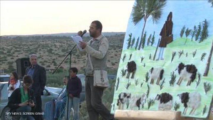 مشاركة فلسطينية في عيد الرعاة التونسي