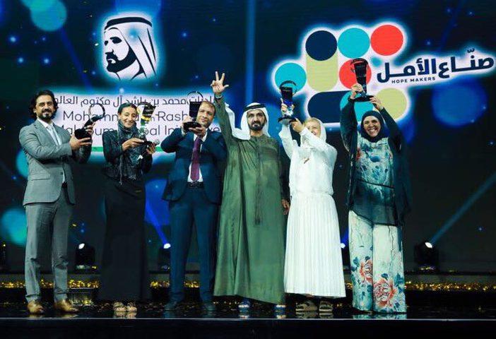 مغربية تفوز بمبادرة صناع الأمل الإمراتية