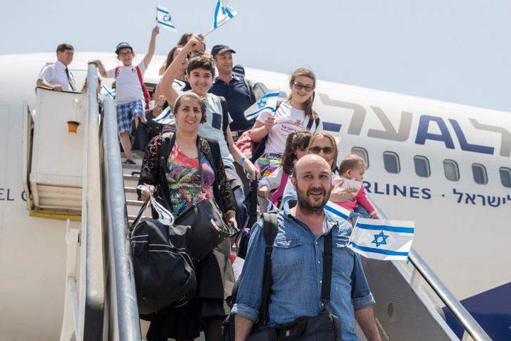 وصول 167 مهاجرا يهوديا إلى اسرائيل