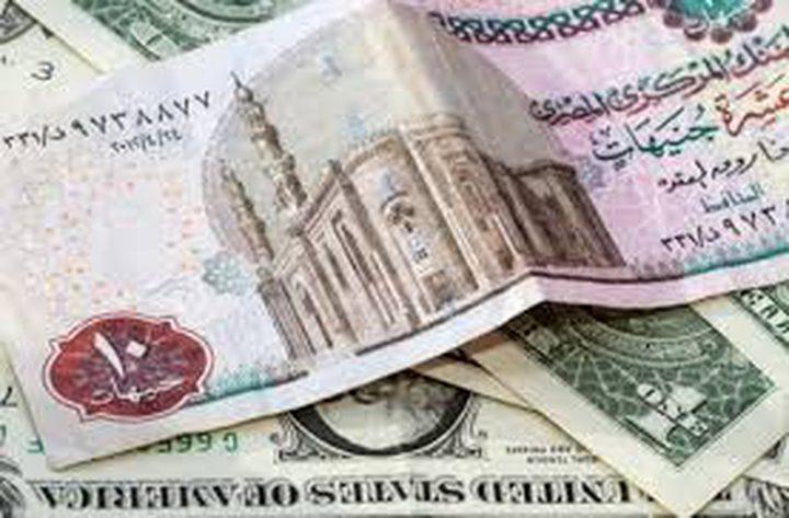 تراجع عجز الموازنة في مصر