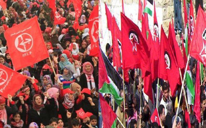 الجبهتان الديمقراطية والشعبية تؤكدان على دعم اضراب الاسرى