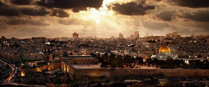 الرئاسة ترد على نتنياهو: القدس عاصمة فلسطين إلى الأبد