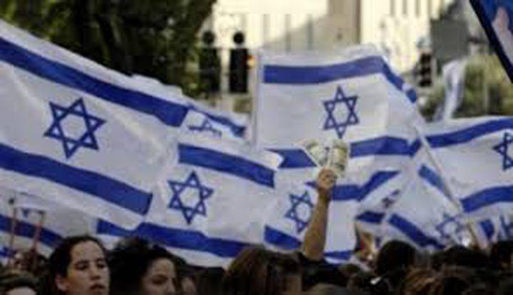 مسيرة الأعلام اليهودية تطوف القدس