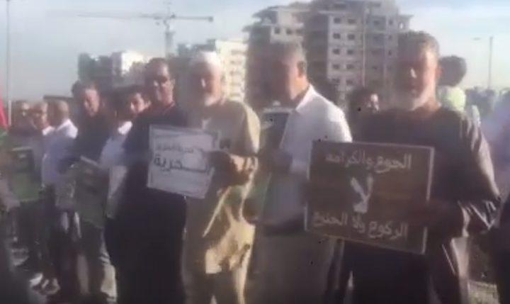"""وقفة تضامنية مع الأسرى أمام مستشفى العفولة""""فيديو"""""""