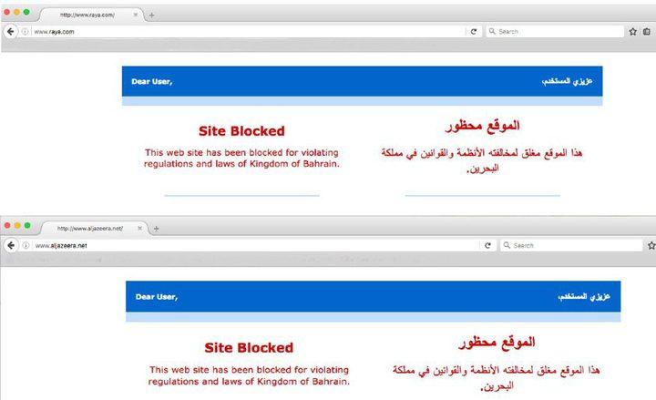 مصر تحجب مواقع قطرية