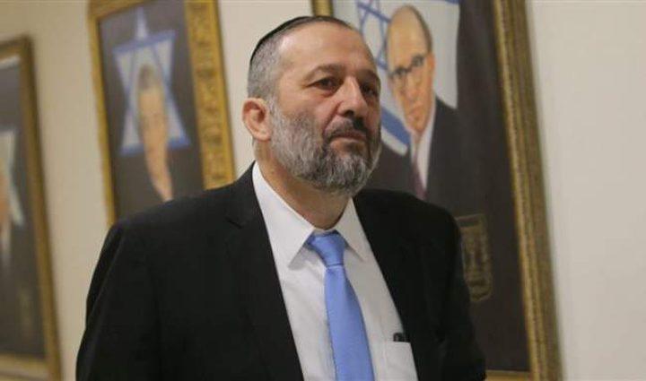 وزير اسرائيلي في دائرة تحقيقات الفساد