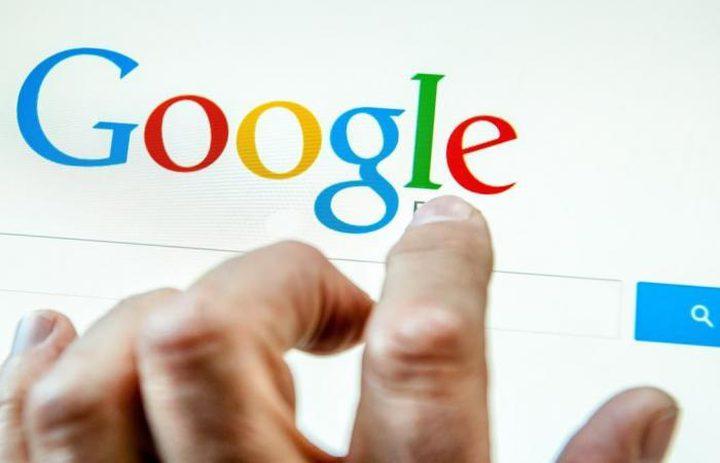 غوغل يواجه تهمة خرق قوانين مكافحة الاحتكار