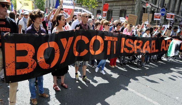 حكومة الاحتلال توسّع نطاق حربها ضد حركات المقاطعة الدولية