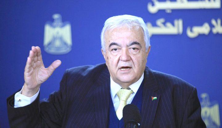 مقترح لوزارة فلسطينية جديدة (وزارة التكوين)