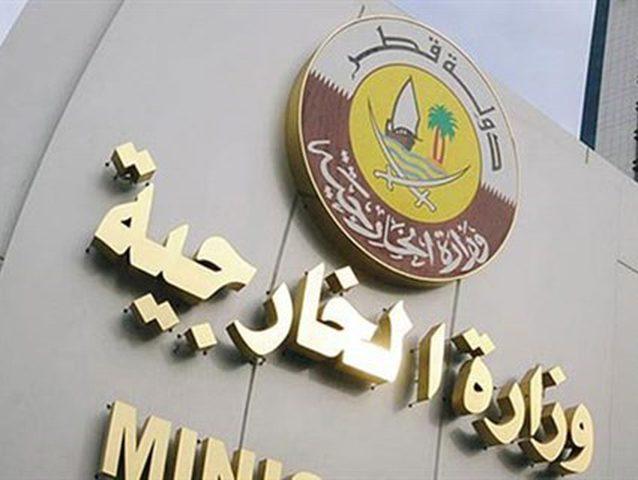 قطر تعبر عن أسفها بخصوص قرار قطع العلاقات معها