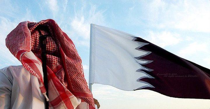 من هي قطر؟