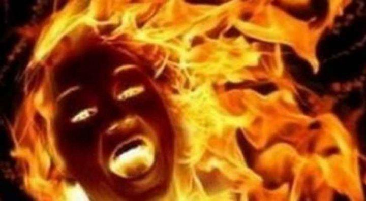 أقارب زوج يحرقون زوجته وأطفاله بالكاز في أم نوارة