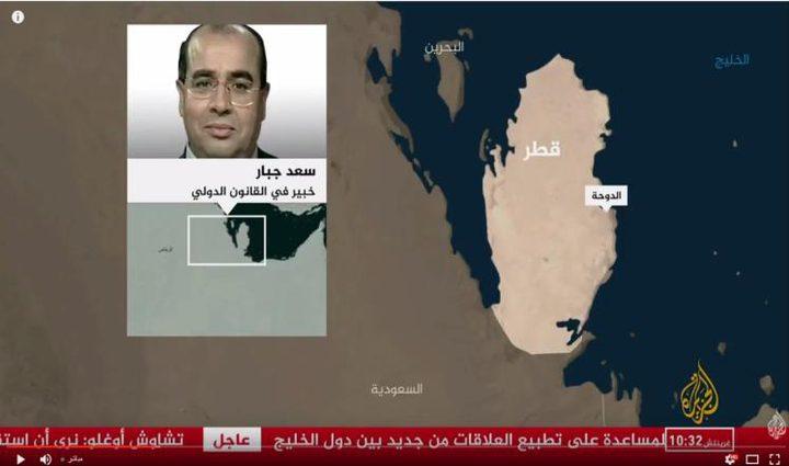 خبير دولي: إغلاق الأجواء أمام قطر مخالف للقانون