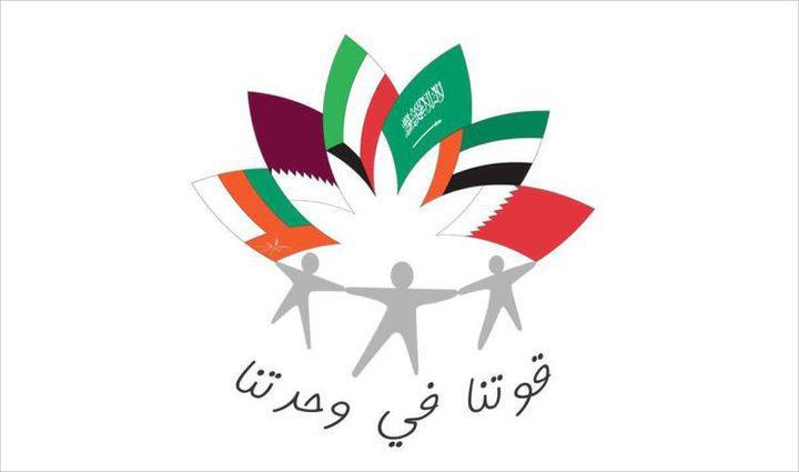 هاشتاغ: الشعب الخليجي يرفض مقاطعة قطر