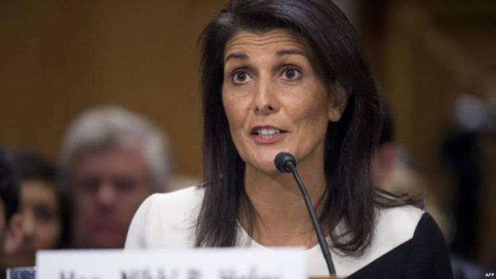 سفيرة أميركا في الأمم المتحدة تزور حائط البراق الاربعاء