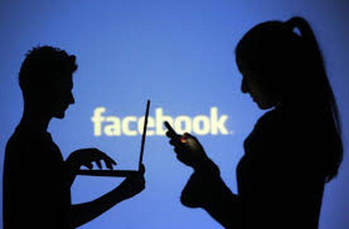 """فيسبوك """"فضاء معاد للإرهابيين """" لمحاربة التطرف"""