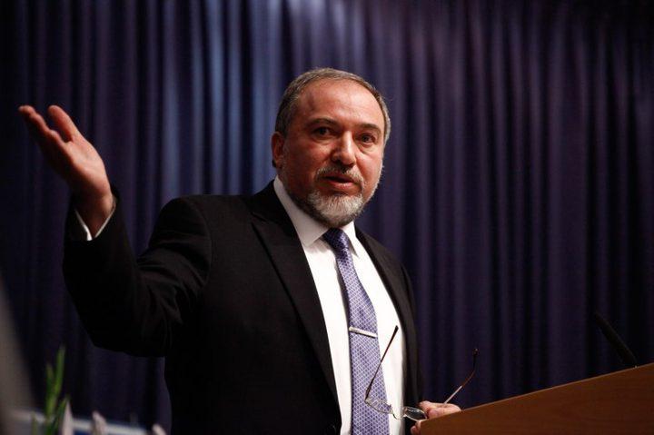 ليبرمان: الخلاف الخليجي القطري فرصة لإسرائيل