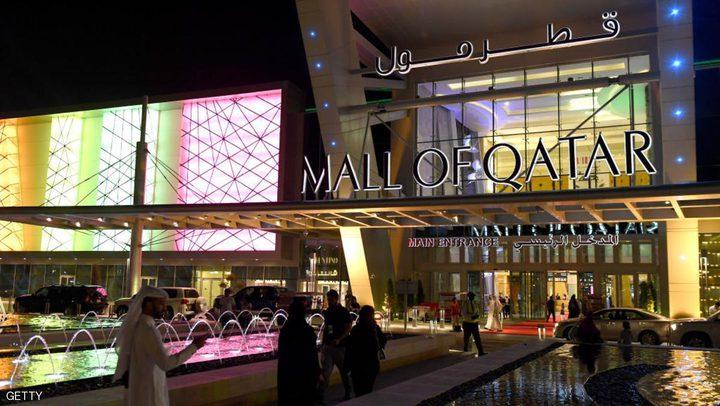 الدوحة.. فوضى غير مسبوقة في أول ليلة بعد قطع العلاقات