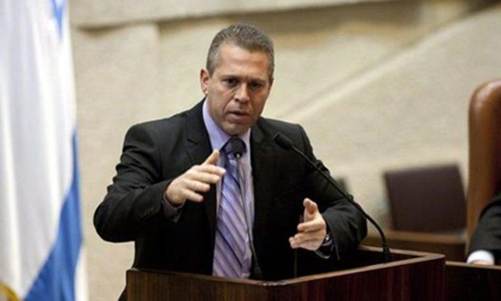 وزير اسرائيلي يدعو أمريكا لوقف دعمها المالي للسلطة