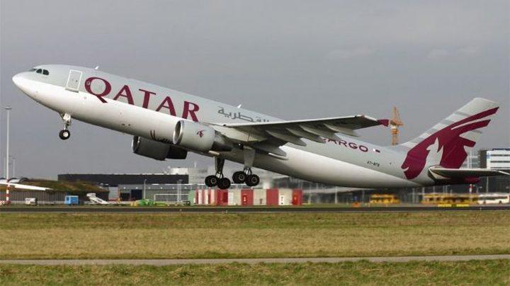 إجراءات حازمة تطال الخطوط الجوية القطرية