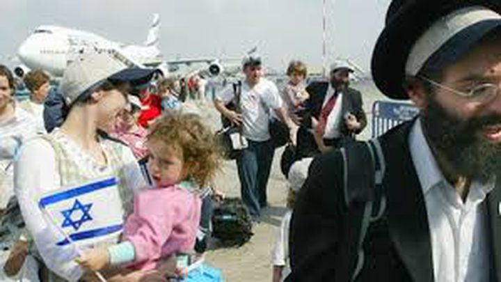 إحصائية: انخفاض في نسبة المهاجرين اليهود لإسرائيل