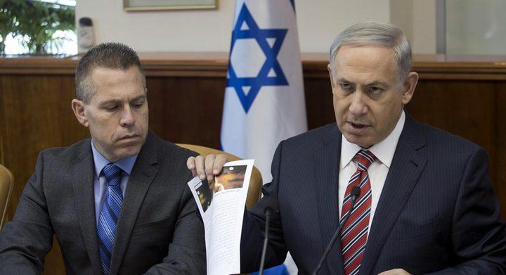 نتنياهو: لن نترك هضبة الجولان للمتطرفين