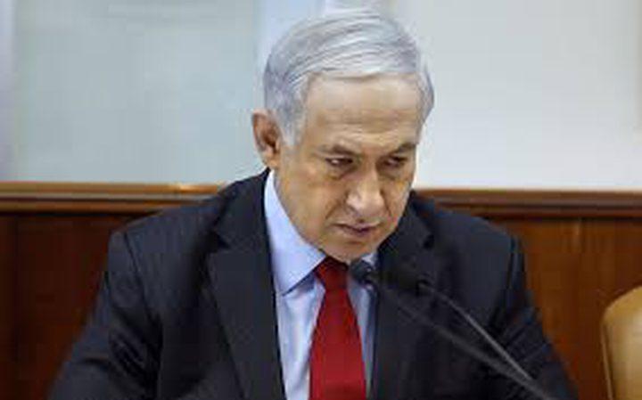 نيتسان: نأمل أن تنتهي التحقيقات مع نتنياهو قريبا