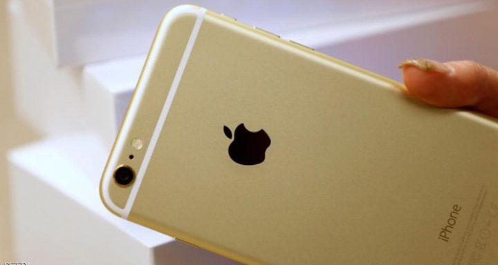 ما الذي يميز iOS 11 الجديد ؟