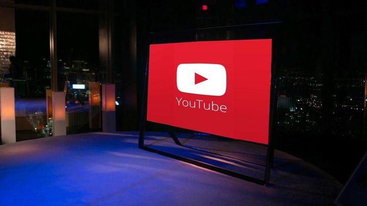 قواعد صارمة سيتخذها يوتيوب على محتواه قريبا