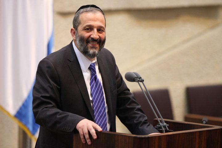 """""""فساد ساسة إسرائيل"""" ينخر في جسد المجتمع الإسرائيلي"""