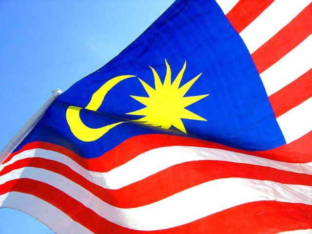 ماليزيا تمنع الاحتفال باحتلال القدس