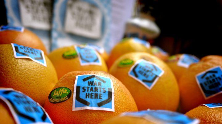العفو الدولية تدعو دول العالم لحظر استيراد منتجات المستوطنات