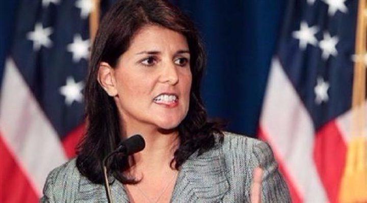 سفيرة أمريكا هالي تصل اسرائيل