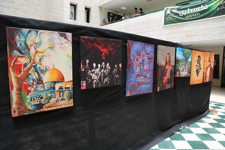 اختتام معرض فلسطين حكاية ولون الدولي في النجاح