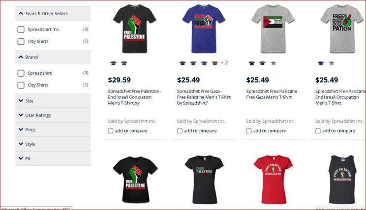 """شركة """"سيزر"""" حذفت القمصان التي تحمل عبارات مؤيدة لفلسطين"""