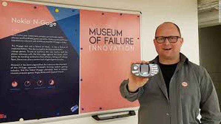 متحف للفشل في السويد تعرف على محتوياته