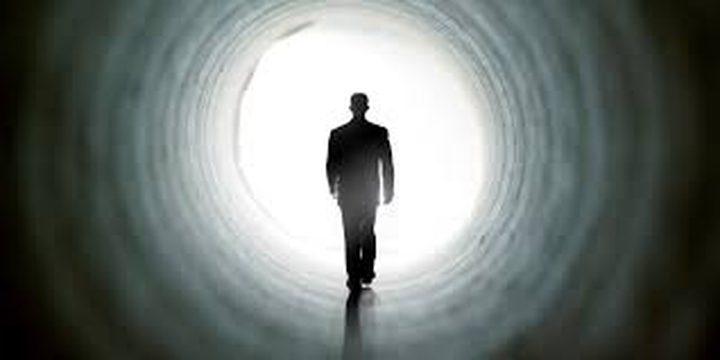 مشاعر الموت مختلفة تماماً عما نظن بحسب دراسة