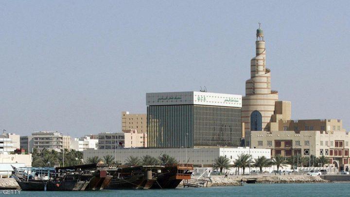 """وسط مؤشرات على سحب أموال أجنبية.. """"قطر المركزي"""" يتحرك"""
