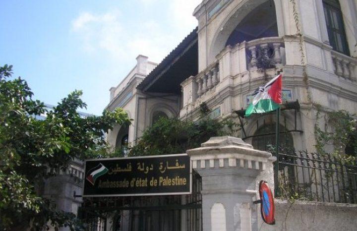 السفارة الفلسطينية بالقاهرة تنفي الأنباء حول فتح معبر رفح