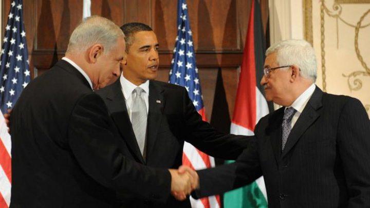 هأرتس تكشف وثائق خطة اوباما للسلام