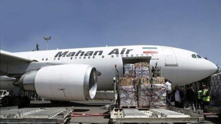 إيران ترسل طائرة شحن إلى قطر