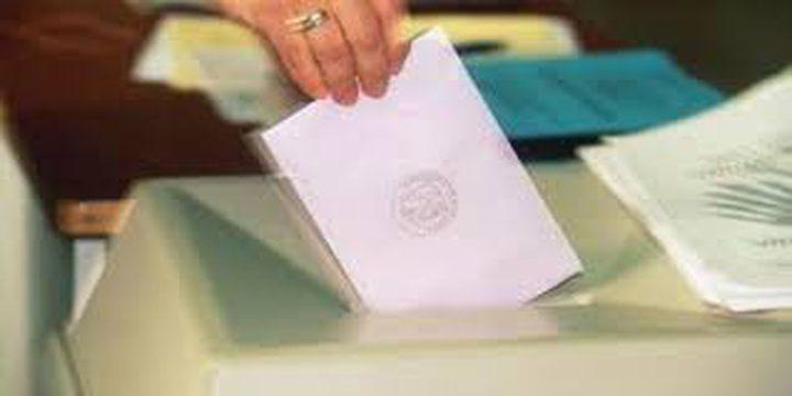 بريطانيا: فتح مراكز الاقتراع للانتخابات التشريعية