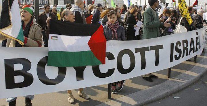 """بلدية اسبانية تنضم لحملة مقاطعة الاحتلال""""BDS"""""""