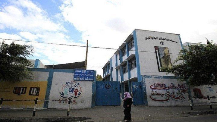 الأونروا تعلن كشفها نفقاً لحماس أسفل مدرستين بغزة