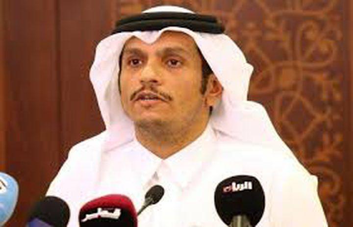 وزير خارجية قطر : حصار بلادنا انتهاك للقانون الدولي