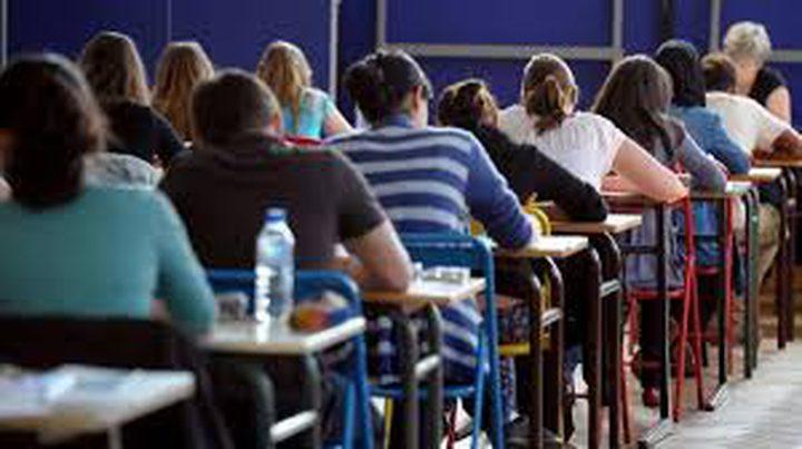 إجراء غير متوقع لمنع الطلاب من الغش