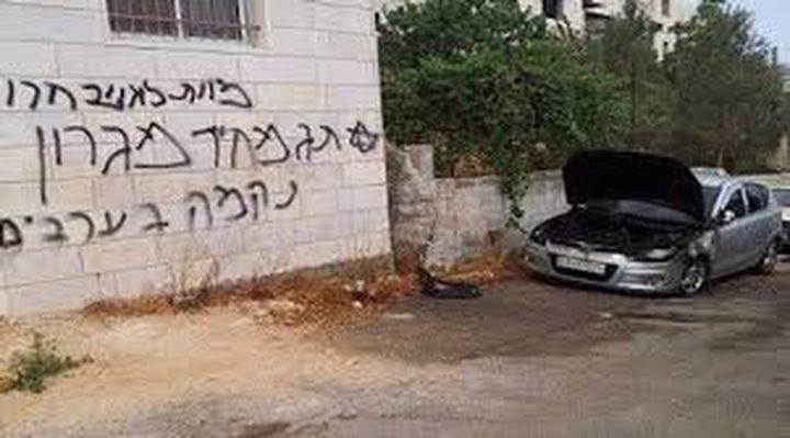 عصابات من المستوطنين تعتدي على مركبات مقدسيين