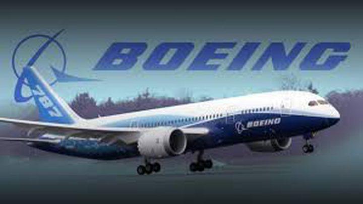 يوبنغ تخطط لإختبار طائرتها ذاتية القيادة قريباً