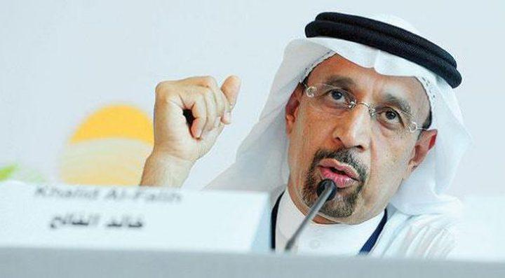 """الفالح: الاتفاق النفطي لن يتأثر بـ""""قطر"""""""