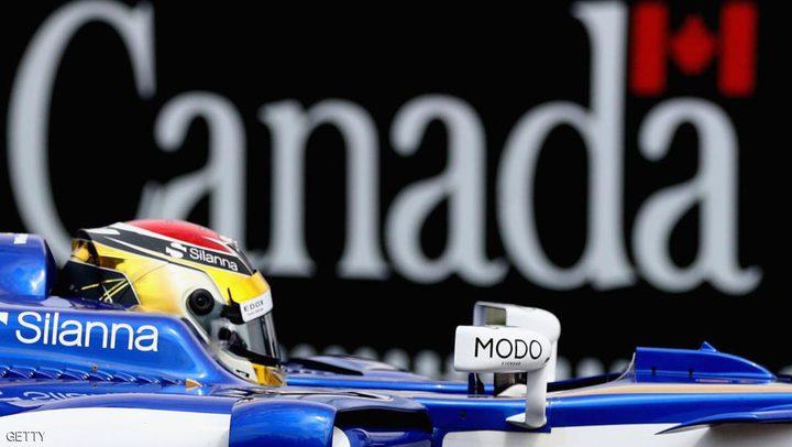 """فورمولا 1.. سباق كندا """"في أمان"""""""